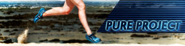 Eiswuerfelimschuh-Brooks-Pure Project-Laufschuh-Running
