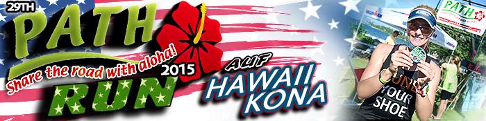 EISWUERFELIMSCHUH - Hawaii Path Run Ironman Lauf Kona Occasion Baner Header n