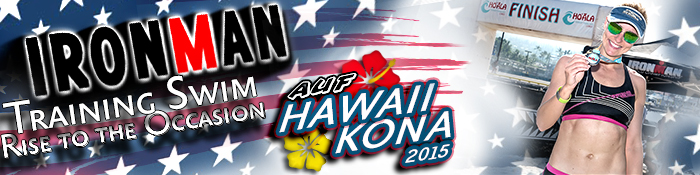 Hawaii-KONA-Banner-4-Ironman-Training-Swim2